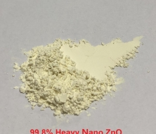 Zhaoqing Xinrunfeng High-tech Materials Co., Ltd.